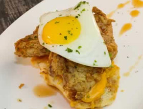 Chicken Fried Neuskies Bacon. Cheddar Biscuit, Smoked Maple Syrup, Sunny Side Egg. Dinner at Ad LIb in Harrisburg